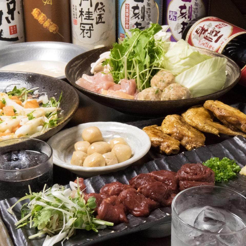 とりいちず酒場 田町慶応仲通り店の鶏料理もお酒もしっかり楽しめるコース